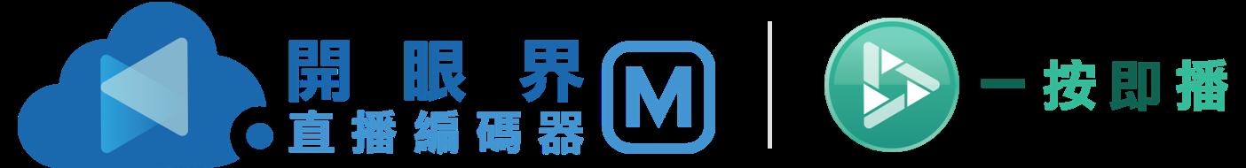 Hermes Live Encoder M Logo